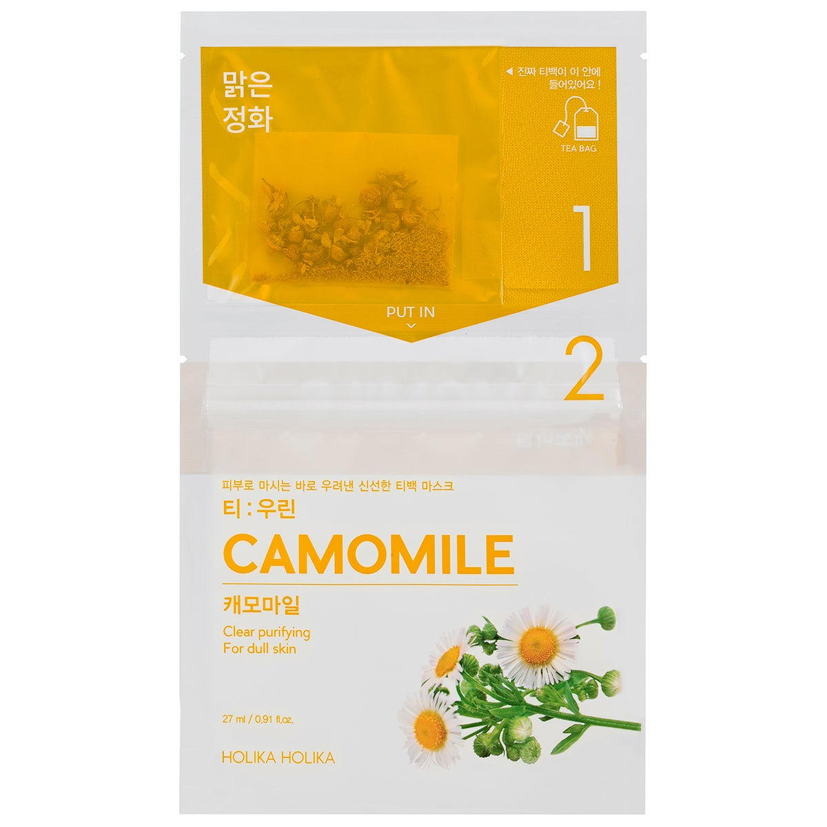 Holika Holika Instantly Brewing Tea Bag Mask - Camomile
