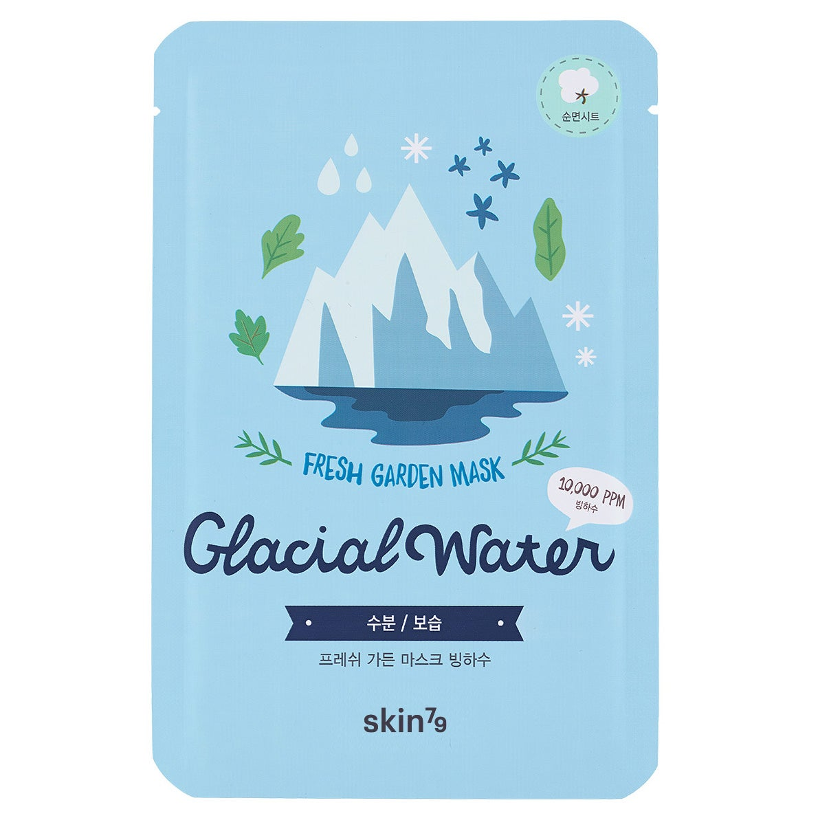 Skin79 Fresh Garden Mask, Glacial Water