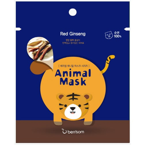 Berrisom Animal Sheet Mask, Tiger