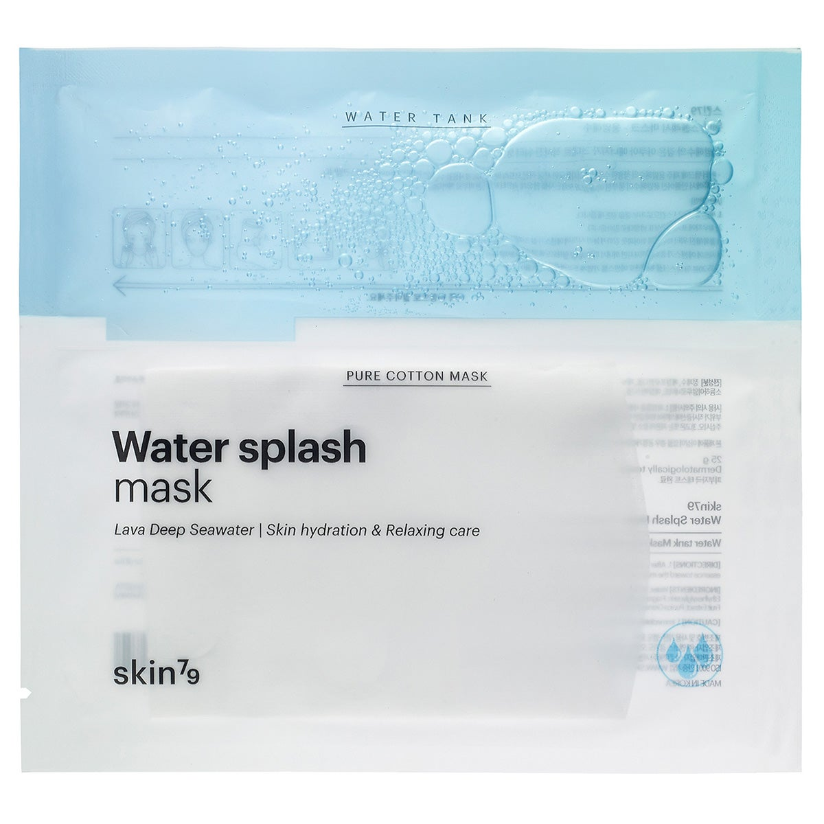 Skin79 Water Splash Mask 2 Step