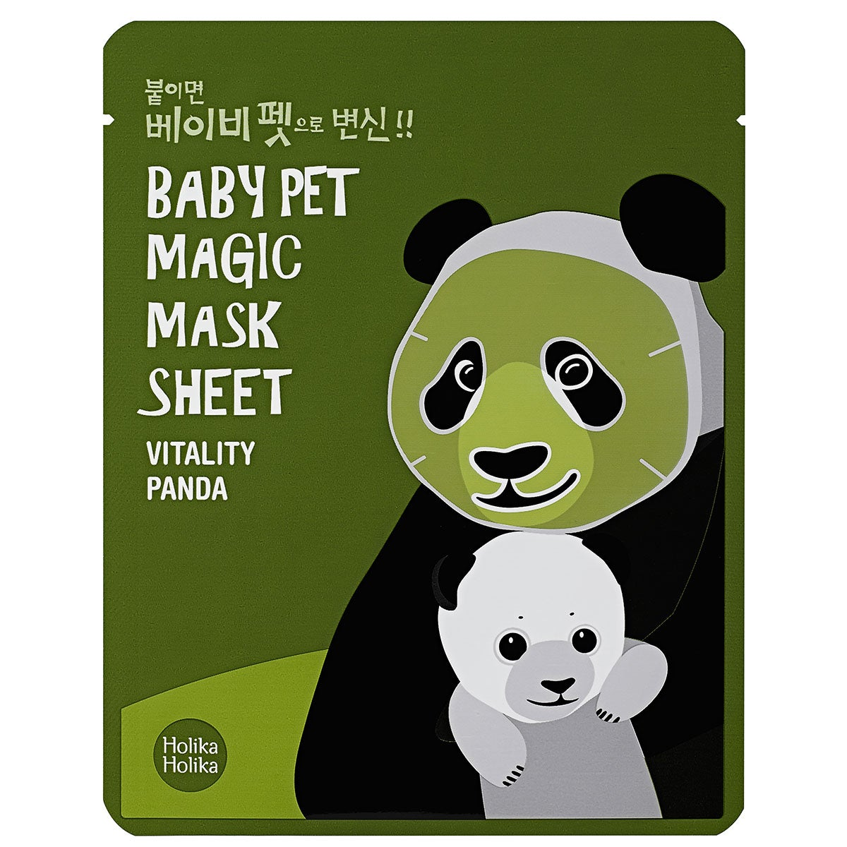 Holika Holika Baby Pet Magic Sheet Mask