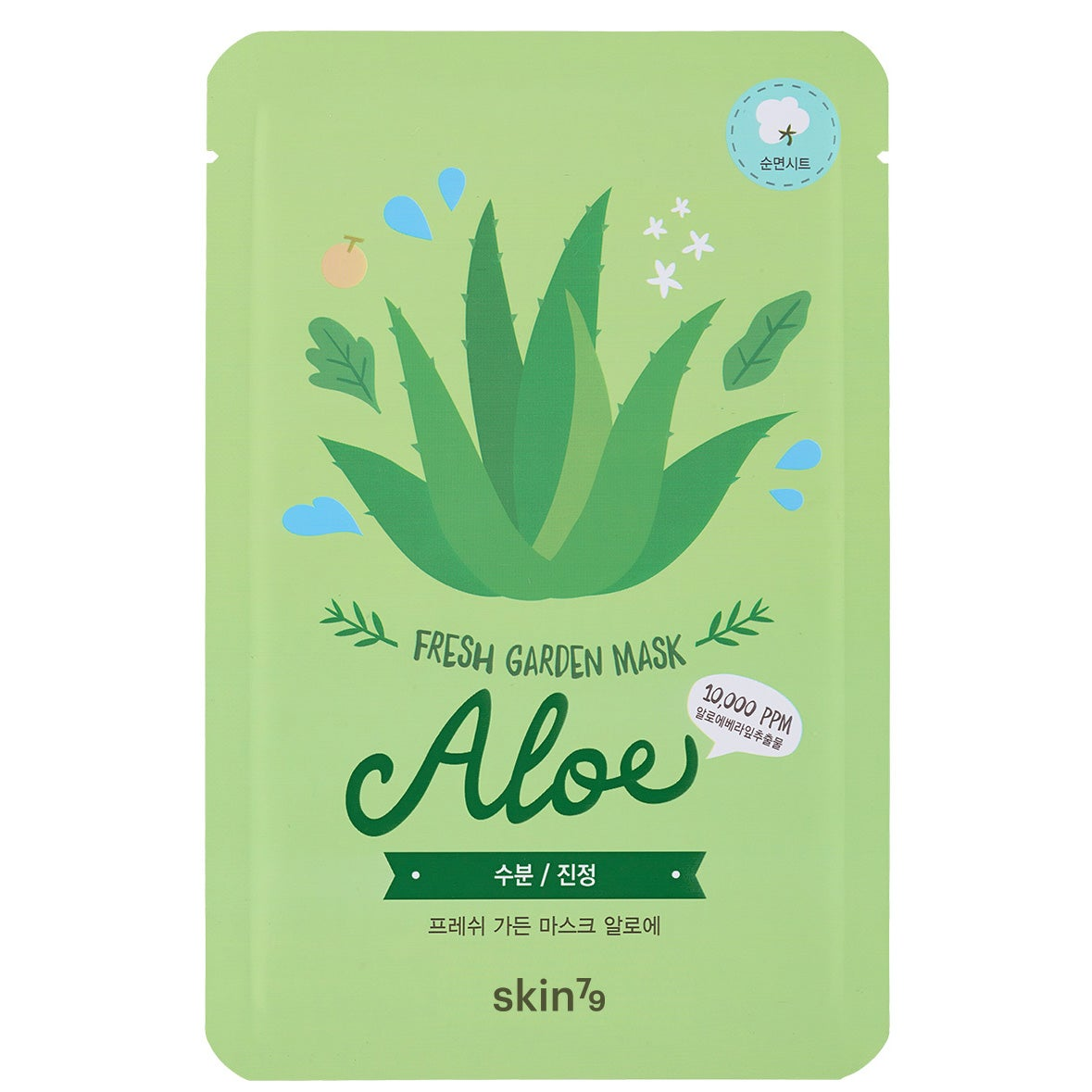 Skin79 Fresh Garden Mask, Aloe
